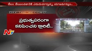 Why Telangana Government Neglects Sirpur Paper Mill?