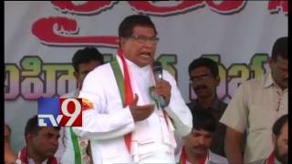Congress keeps promises unlike TRS – Jana Reddy – TV9