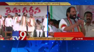 TS Govt neck deep in corruption – Uttam Kumar – TV9