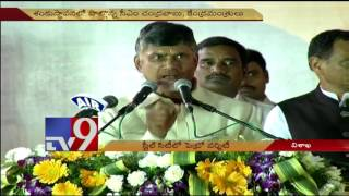 Petro Hub from Visakha to Rajahmundry – Chandrababu – TV9