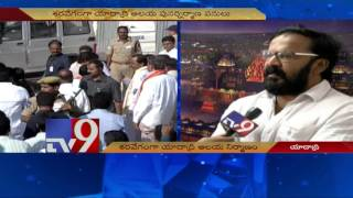 Yadadri Temple renovation work gathers steam – TV9