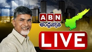 AP CM Chandrababu Naidu Lays Foundation Stone For IIPE At Vangali | Vizag | ABN Exclusive