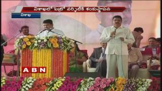 Union Minister Dharmendra Pradhan speech at IIPE Foundation Stone Laying Ceremony | Vizag