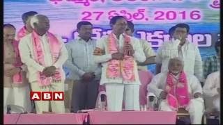 Leaders angry over Nominated Posts in TRS