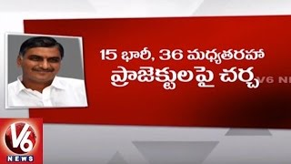 Harish Rao Directs Irrigation Officials To Complete Pending Projects In Time | V6 News