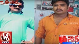 Gangster Nayeem Follower Satish Arrested In Nalgonda | Teenmaar News