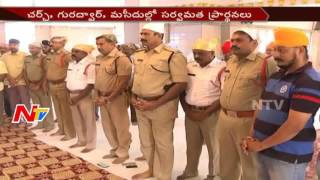 Grand Celebrations of Police Amaraveerula Utsavalu in Karimnagar || NTV