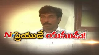 Illegal Affair Turns Fatal for a Woman || Be Alert || NTV