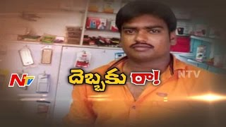 Student Warning Phone Calls to Businessman || Inspired by Gangster Nayeem || Be Alert
