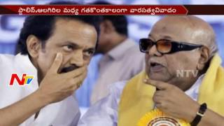 DMK Karunanidhi Officially Announces MK Stalin as his Political Heir || NTV