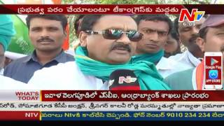 T Congress Leaders Padayatra over Nizam Deccan Sugar Factory  || NTV