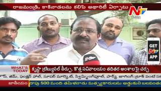 AP Govt Plans to Rajahmundry and Kakinada As Godavari Urban Development Authority || NTV
