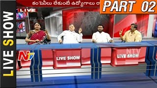 Nara Lokesh to Enter AP Cabinet || Live Show Part 02