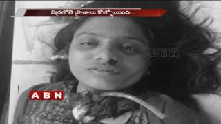 Red Alert | Hyderabad postgraduate medical student commits suicide (20-10-2016)