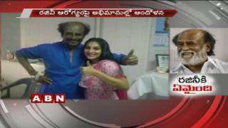 Rajinikanth Back to US, Health Issue ? | Super Star 2.0