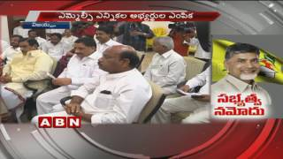 TDP Politburo Meeting Today Discusses key issues | CM Chandrababu Naidu (21-10-2016)