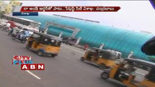 CM Chandrababu Naidu Praises Visakhapatnam City and Vizag People (21-10-2016)