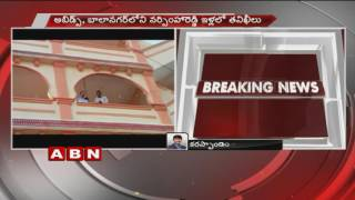 ACB Raids on GHMC Officer working as Bill Collector's Houses in Kukatpally
