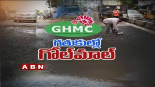 100 Cr Corruption in GHMC Over Damaged Roads Repair | ABN Exclusive Story (21-10-2016)