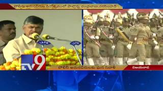 Chandrababu addresses @ Police Commemoration Day meet in Vijayawada – TV9
