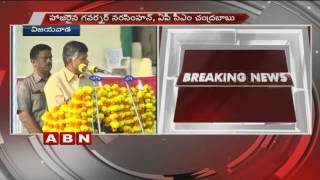 CM Chandrababu Naidu Speech at Police Martyrs Commemoration Day Celebration in Vijayawada