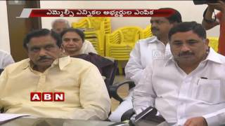 TDP Politburo Meeting In Vijayawada Today | Latest Updates (21-10-2016)