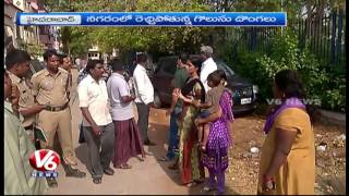 Chain Snatching Cases Increase In Hyderabad || V6 News