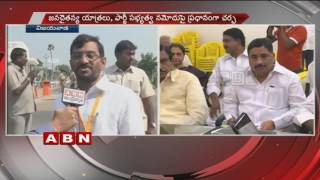 Face To Face With Somireddy Chandramohan Reddy Over TDP Politburo Meeting (21-10-2016)