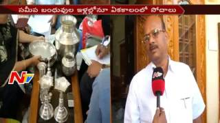 GHMC Abids Bill Collector Narsimha Reddy Face to Face || ACB Raid || NTV