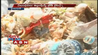 GHMC fixes User charges for collection of solid Waste