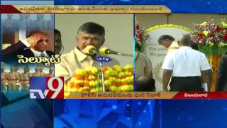 Governor Narasimhan & CM Chandrababu pay tributes to Police Martyrs in Vijayawada