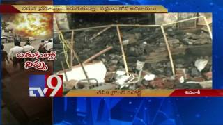 9 killed as godown containing firecrackers catches fire in Sivakasi – TV9 Ground Report