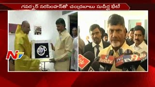 Chandrababu Naidu Meets Governor Narasimhan in Vijayawada || NTV