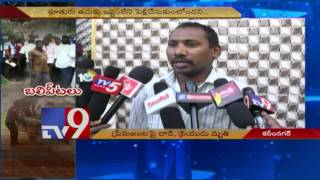 Groom stoned to death by bride's parents – TV9