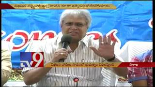 AP govt failed to get special status to State – Undavalli Aruna Kumar – TV9