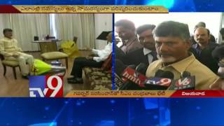 AP CM Chandrababu meets Governor Narasimhan – TV9