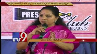 TRS MP Kavitha on world wide Bathukamma celebrations – TV9