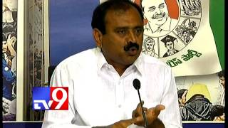 Chandrababu's declaration of assets a joke – YCP – TV9