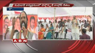 Fee reimbursement | T Congress Leaders and students stage protest against TRS Govt