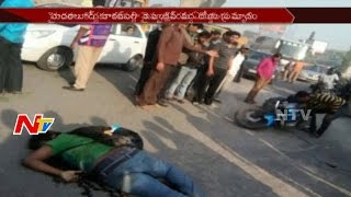 Hyderabad Damaged Road Leads to End of People Life || NTV