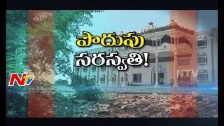 Corporate Education for Common People by Women Groups || Bala Bharathi School