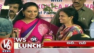 1 PM Headlines | T State Cabinet Meet | Police Commemoration Day | Kavitha Meet The Press | V6 News