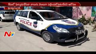Man Commits Suicide in Court || Rajinder Nagar || Hyderabad || NTV