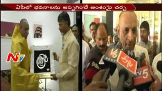 Chandrababu Naidu Talks to Media After Narasimhan Meet || NTV