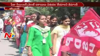 Students Concerns in Karimnagar over Fees Reimbursement || Telangana || NTV