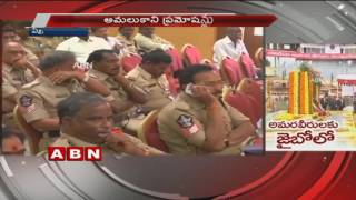 Police Commemoration Day today | Constable Urges shift duties (21-10-2016)