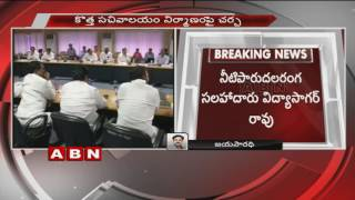 Telangana cabinet meet | Discussion over Brijesh Kumar tribunal's verdict on Krishna waters