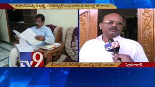 I have earned my vast property – GHMC Bill Collector Narasimha Rao – TV9