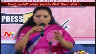 MP Kavitha Press Meet about Hospital Staff Shortage || Telangana || NTV