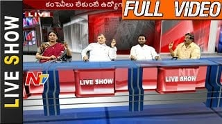 Nara Lokesh Announces His Family Assets || YCP Satirical Comments